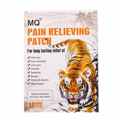 Tigrovi flasteri protiv bolova