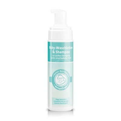 Šampon i losion za dojenčad